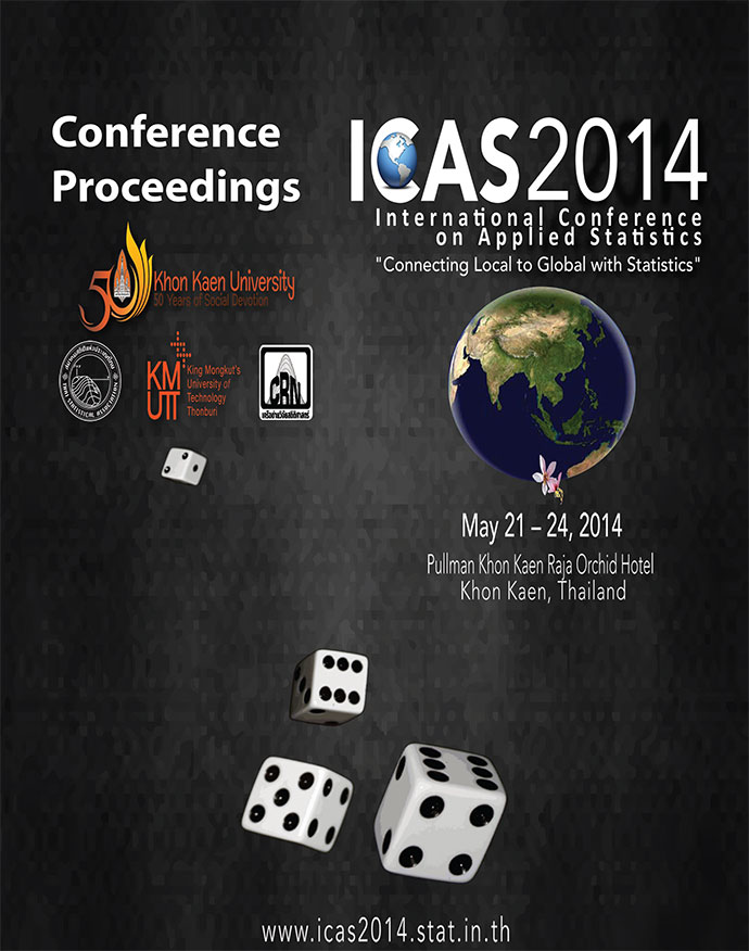 Download ICAS2014 conference proceeding 2014 here